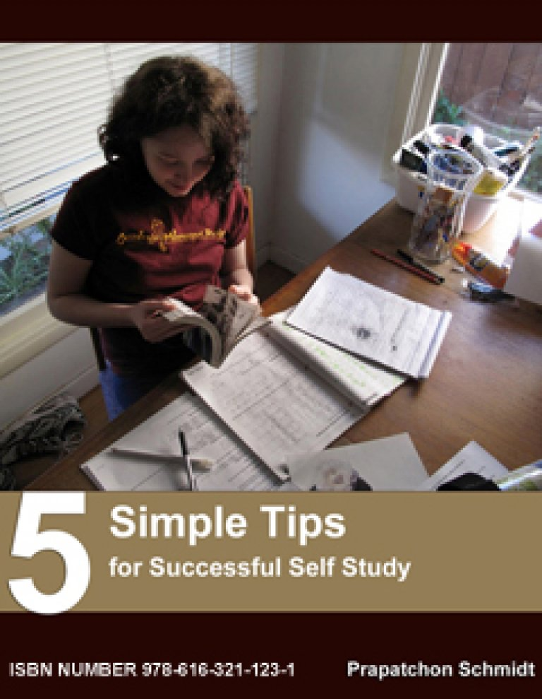 5 Simple Tips for Successful Self Study (ePub)