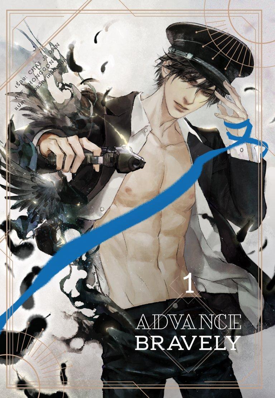 Advance Bravely เล่ม 1 (ePub)