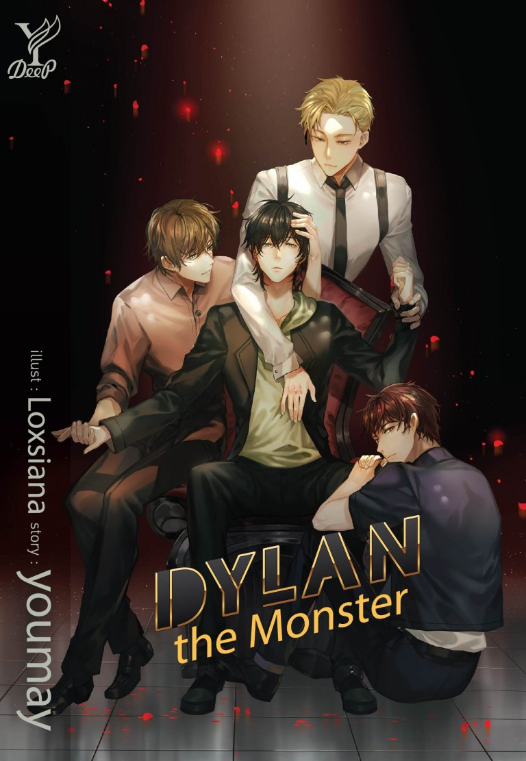 DYLAN the Monster (ePub)