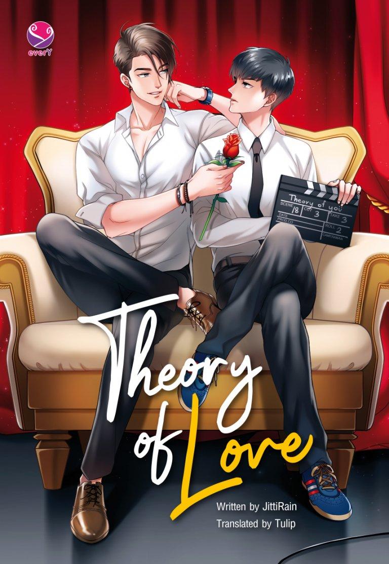 Theory of Love (ทฤษฎีจีบเธอ Eng ver.) (ePub)