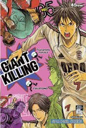 Giant Killing เล่ม 5