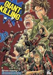 Giant Killing เล่ม 8