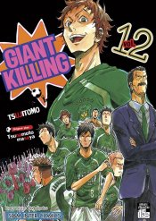 Giant Killing เล่ม 12