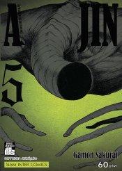 Ajin สายพันธุ์อมนุษย์ เล่ม 5
