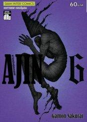 Ajin สายพันธุ์อมนุษย์ เล่ม 6