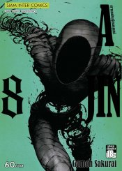 Ajin สายพันธุ์อมนุษย์ เล่ม 8