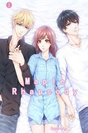 เพลงรักใบเมเปิ้ล (Maple Rhapsody)