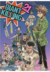 Giant Killing เล่ม 21