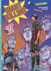 Giant Killing เล่ม 27