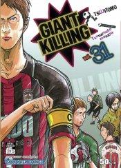 Giant Killing เล่ม 31