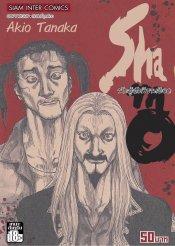 Shamo นักสู้สังเวียนเลือด เล่ม 18 (30)
