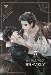 Advance Bravely เล่ม 3 (จบ)