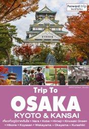 Trip To OSAKA KYOTO And KANSAI