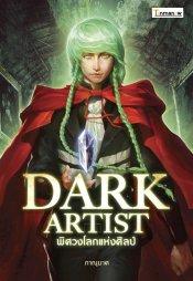 Dark Artist