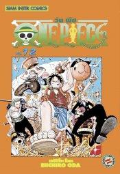 One Piece วันพีช เล่ม 12