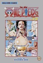One Piece วันพีช เล่ม 13
