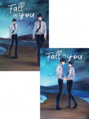SET Fall in you (ชุด 2 เล่ม)