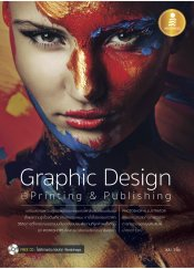 Graphic Design for Printing and Publishing