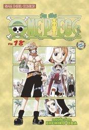 One Piece วันพีซ เล่ม 18